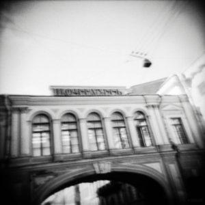 St.Petersburg #045